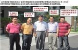 中国家具外贸协会与中国家具协会会长合影